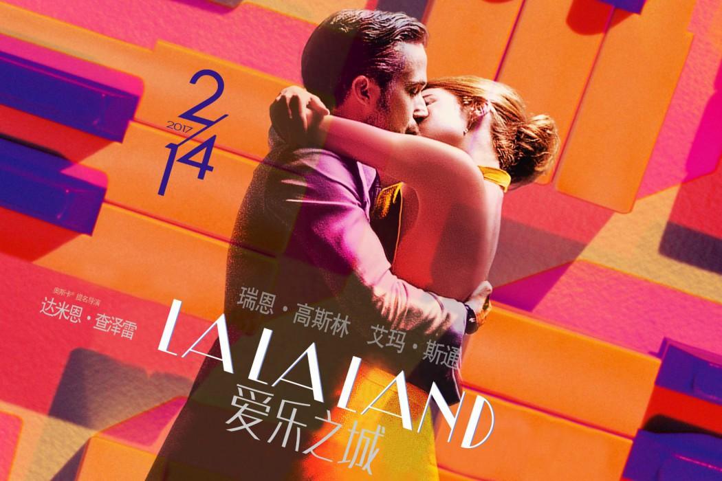 Lala Land 03