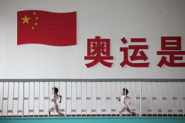 1365_2909_YuanPeng_China_Professional_Sport_2017
