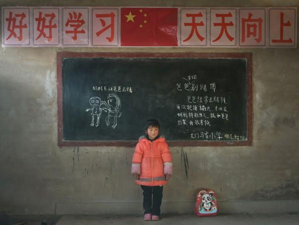 1371_4_2969_RenshiChen_China_Professional_Portraitureprofessional_2017