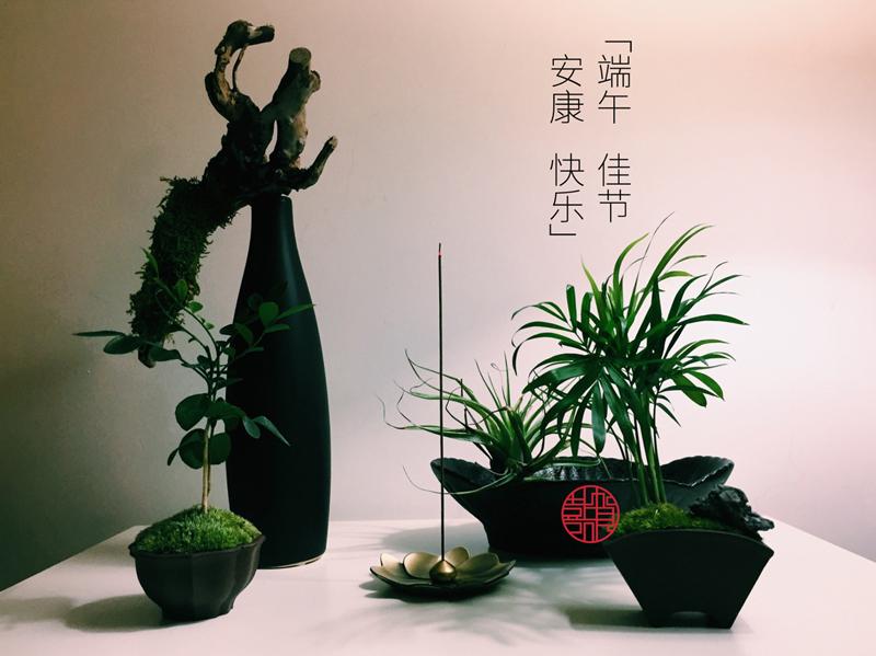 Happy-Dragon-Boat-Festival_800