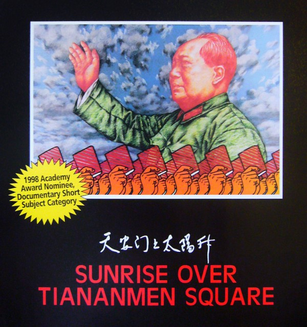 王 水泊 WANG Shuibo_天安门上太阳升 Sunrise over Tian'anmen square_视频 Video_1999_海报_m