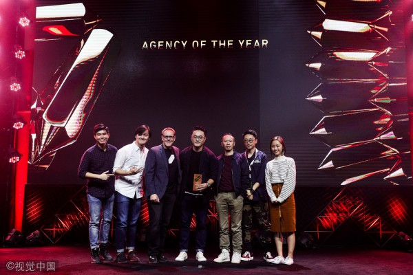 2017 One Show 3 Agency of the year