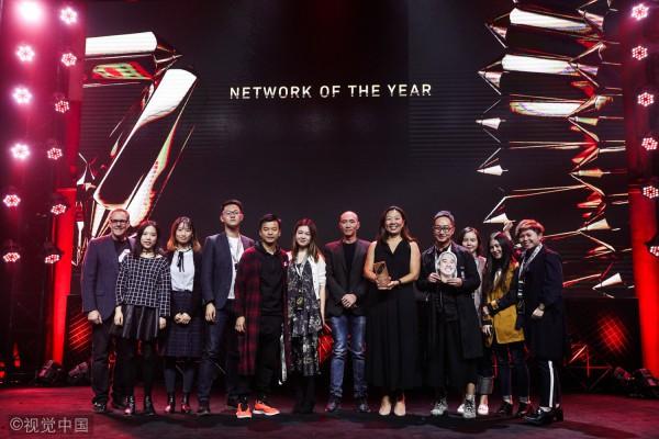 2017 One Show 4 年度最佳公司网络