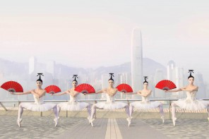 "Design Meet Dance for ""Hong Kong Ballet"" New AD Campaign"
