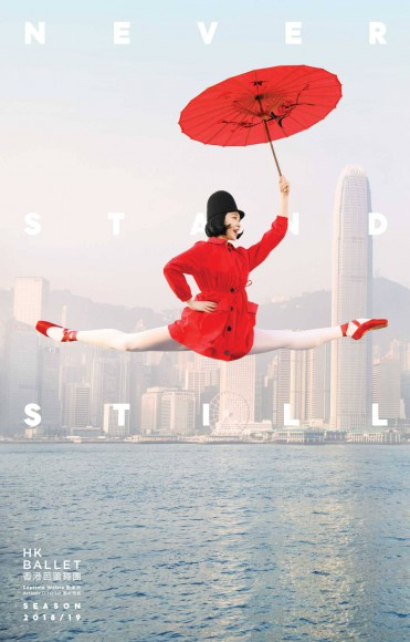 hong-kong-ballets-edgiest-creative-new-campaign-2