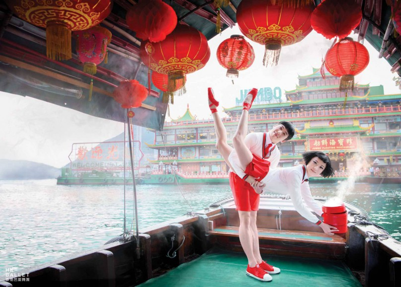 hong-kong-ballets-edgiest-creative-new-campaign-3
