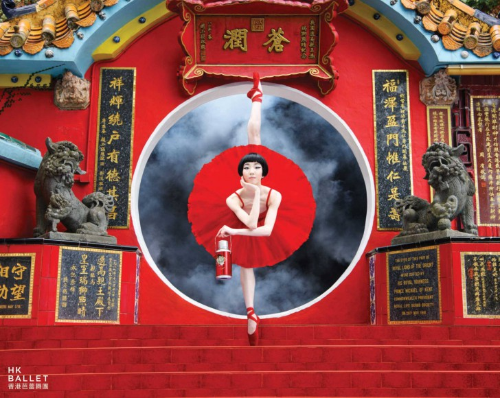 hong-kong-ballets-edgiest-creative-new-campaign-4