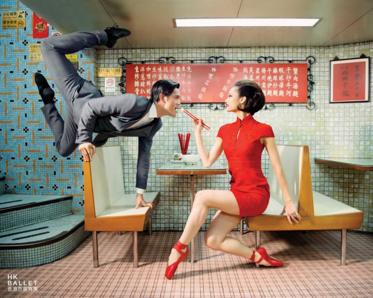 hong-kong-ballets-edgiest-creative-new-campaign-5 (1)