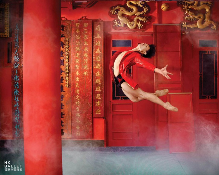 hong-kong-ballets-edgiest-creative-new-campaign-7