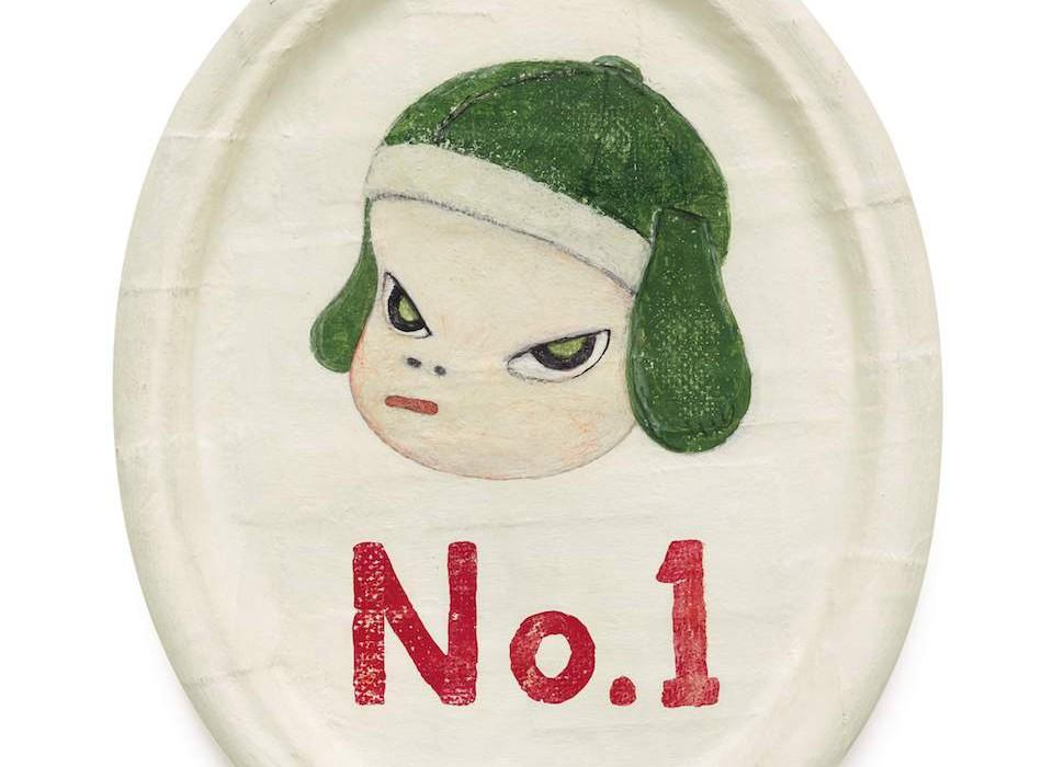 Yoshimoto Nara - No.1