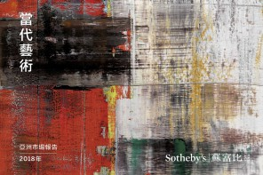 Modern-Contemporary Art Market Report 2018 From Sotheby's Asia