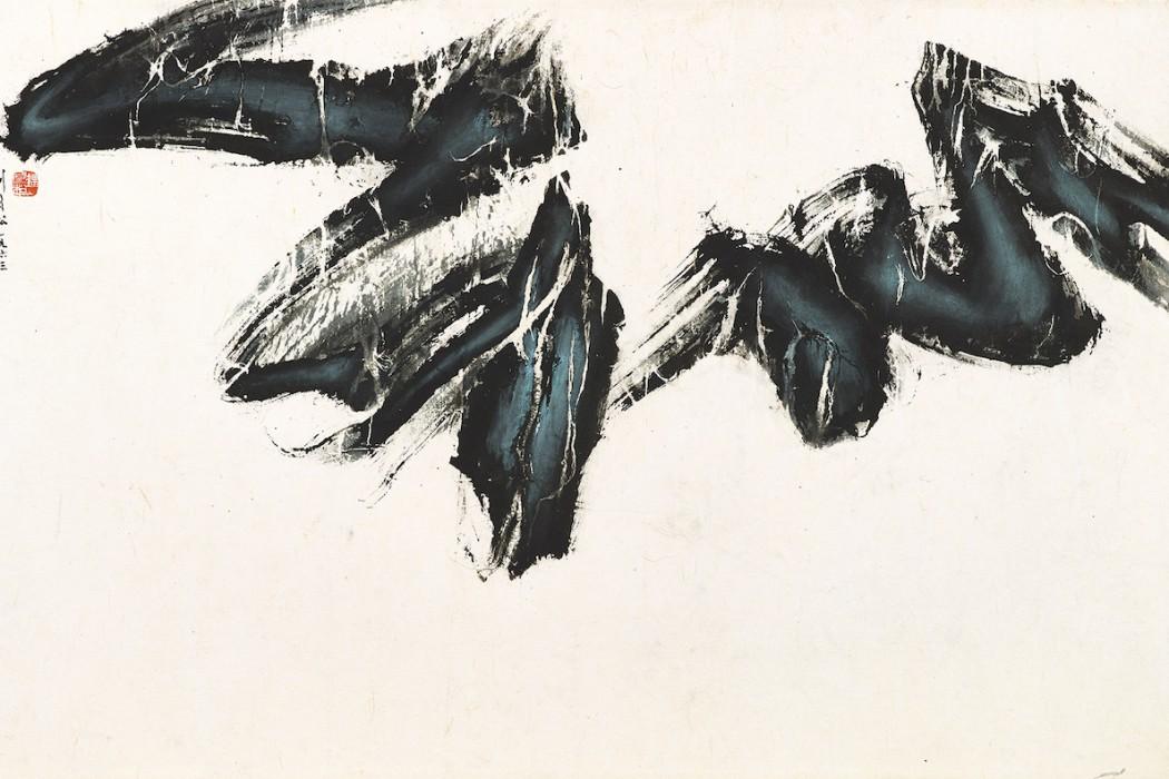 Galerie du Monde  Liu Kuo-Sung, Landscape, 1963