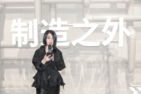 总策展人刘丽雅女士在开幕式上致辞