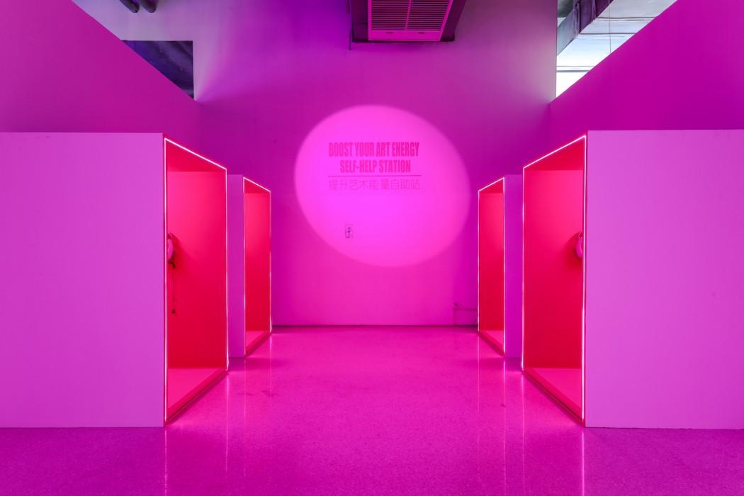 王欣wangxin-提升艺术能量自助站