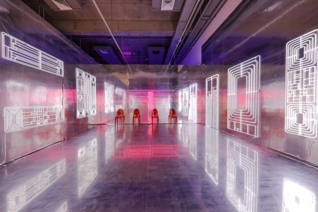 WAVELENGTH MADE IN ILLUSION installation view