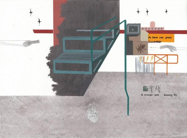 陈宇韵《有期限的风景05》26x36cm丝网版画-19B0006